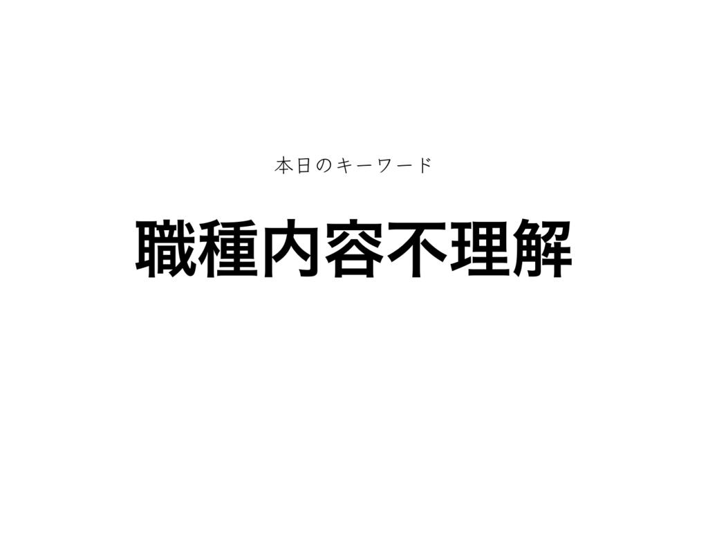 f:id:shukatu-man:20180828115419p:plain