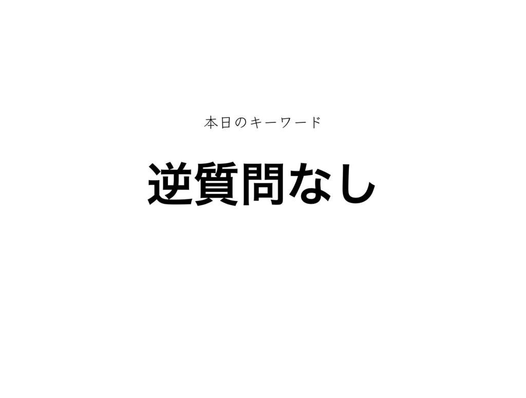 f:id:shukatu-man:20180906122713p:plain
