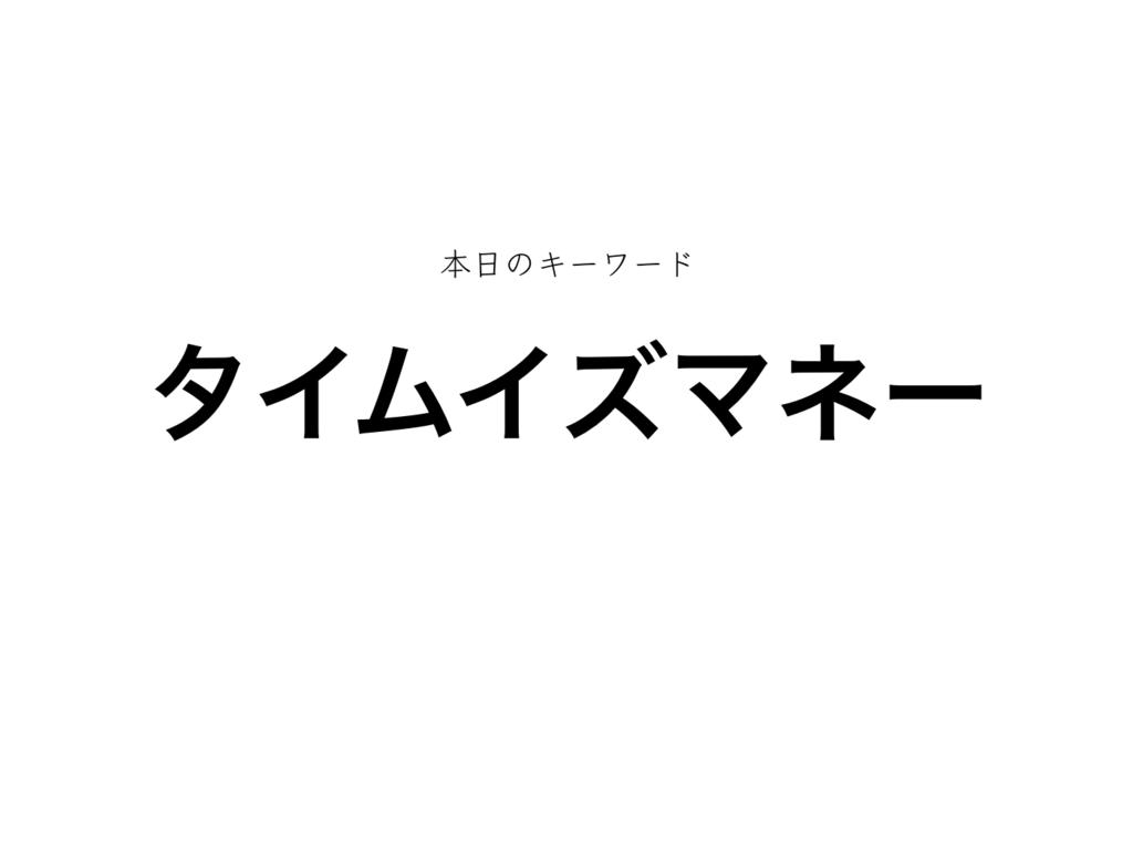 f:id:shukatu-man:20181018124011p:plain