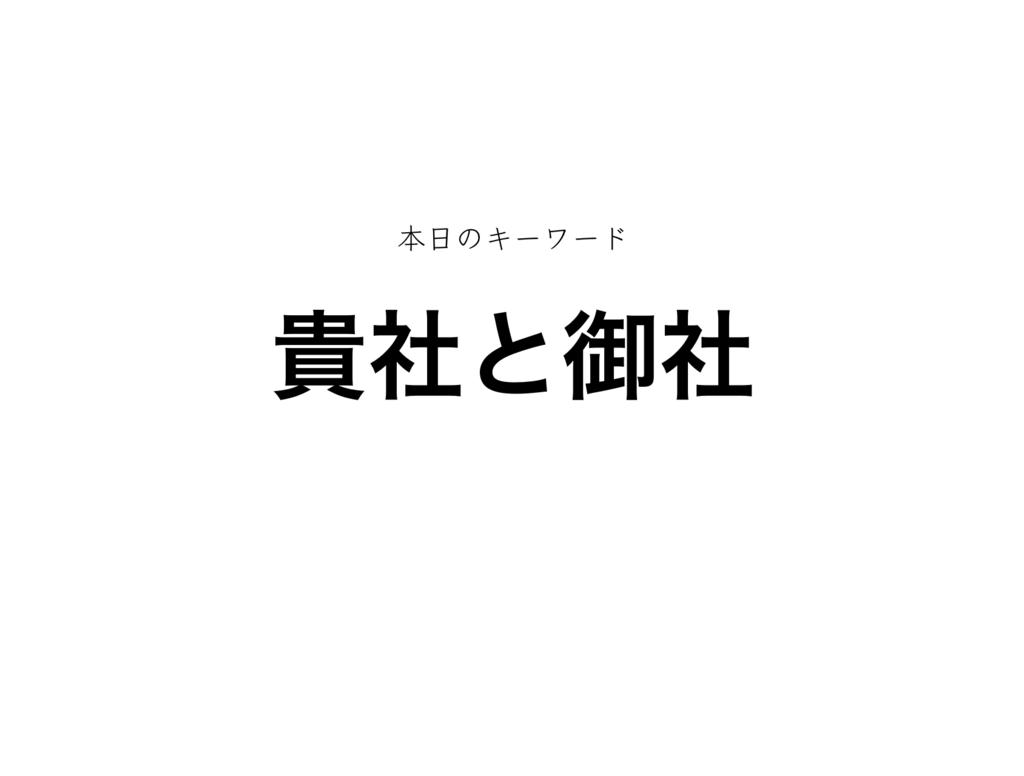 f:id:shukatu-man:20181024174152p:plain