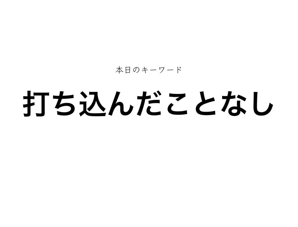 f:id:shukatu-man:20181025125447p:plain