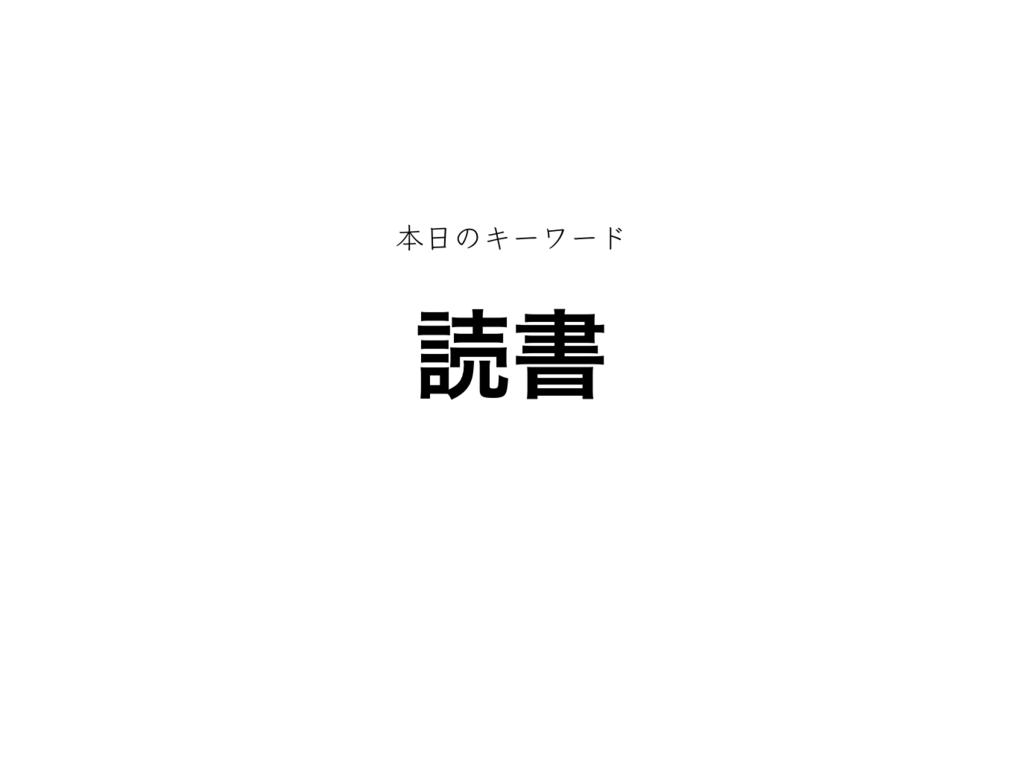 f:id:shukatu-man:20181028174306p:plain