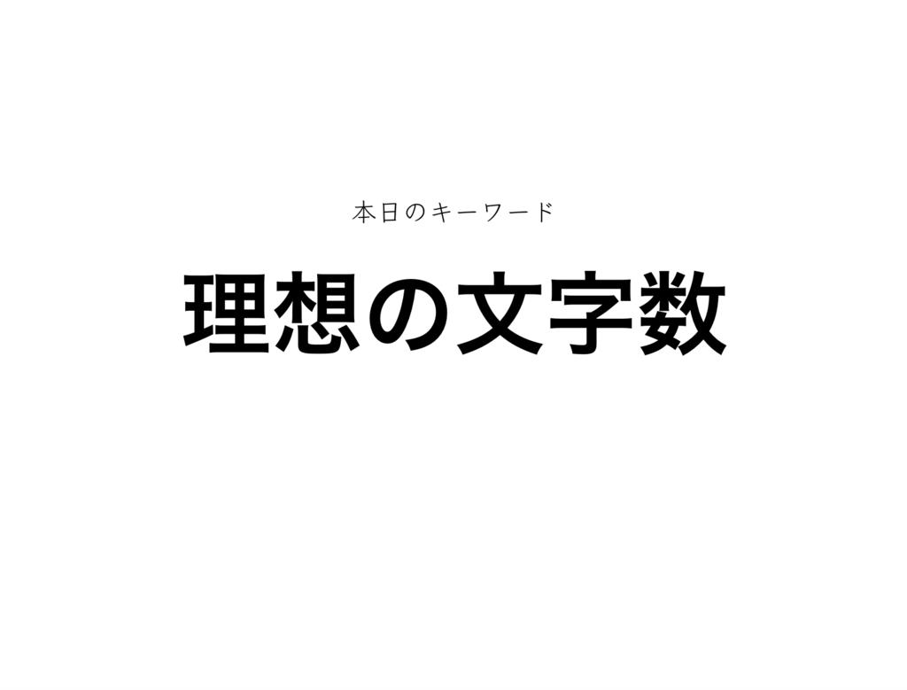 f:id:shukatu-man:20181108121821p:plain