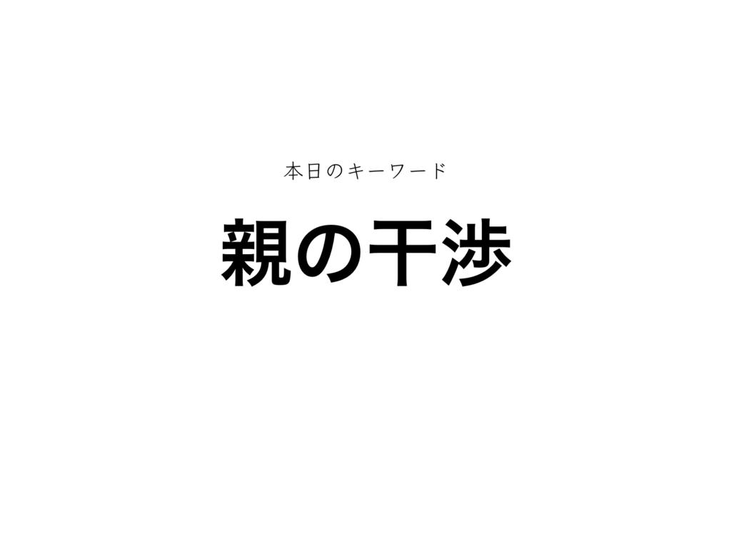 f:id:shukatu-man:20181110222854p:plain
