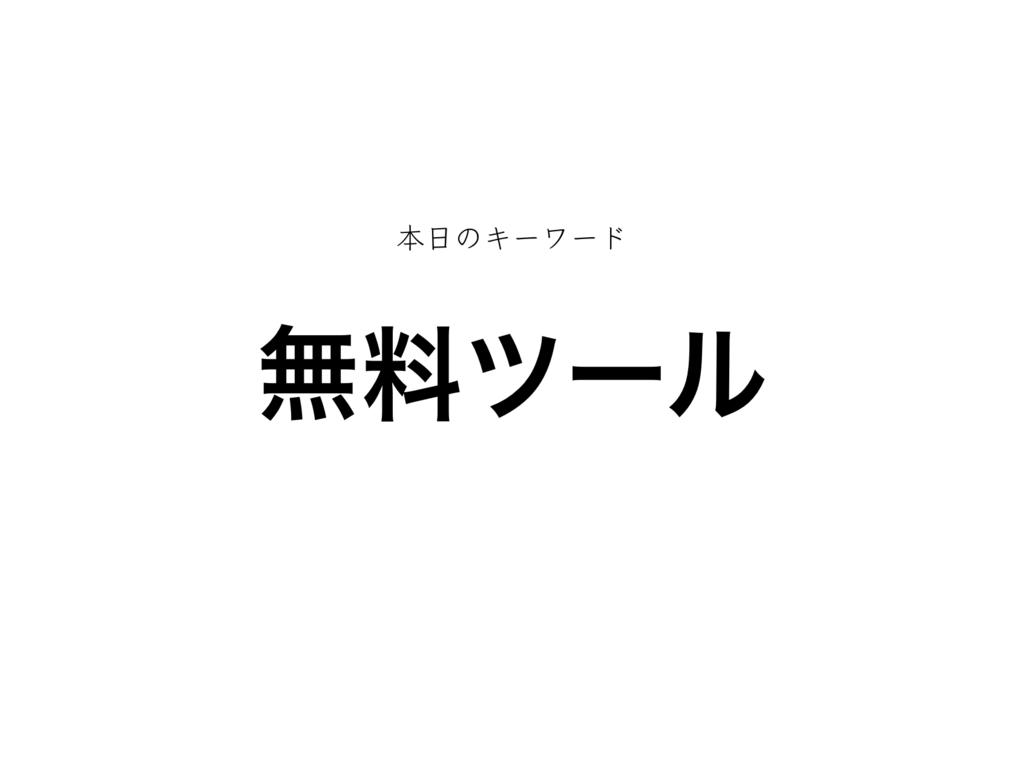 f:id:shukatu-man:20181111120232p:plain