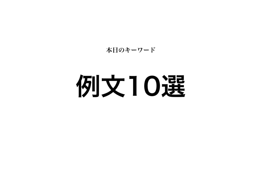 f:id:shukatu-man:20181113141438p:plain