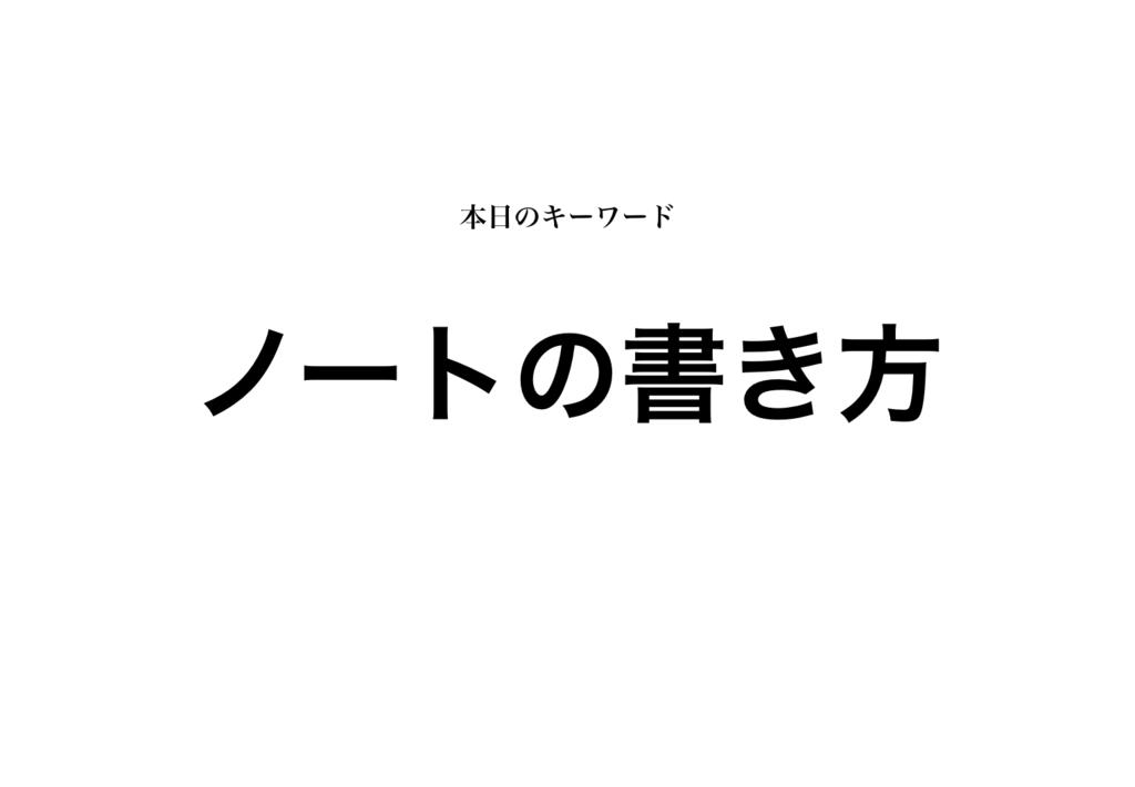 f:id:shukatu-man:20181117000252p:plain