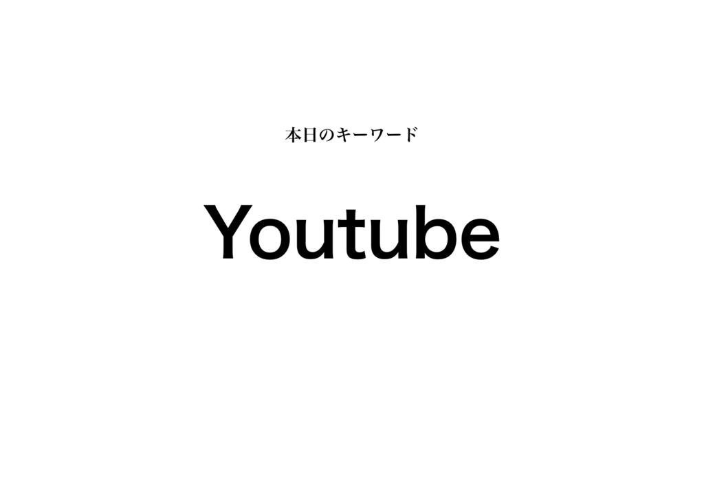 f:id:shukatu-man:20181129131141p:plain