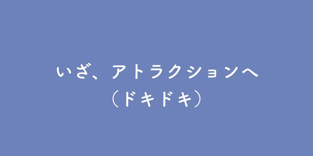 f:id:shukatu-man:20181206201305p:plain