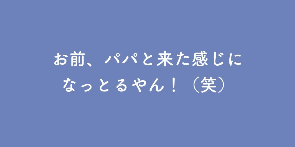 f:id:shukatu-man:20181206202332p:plain