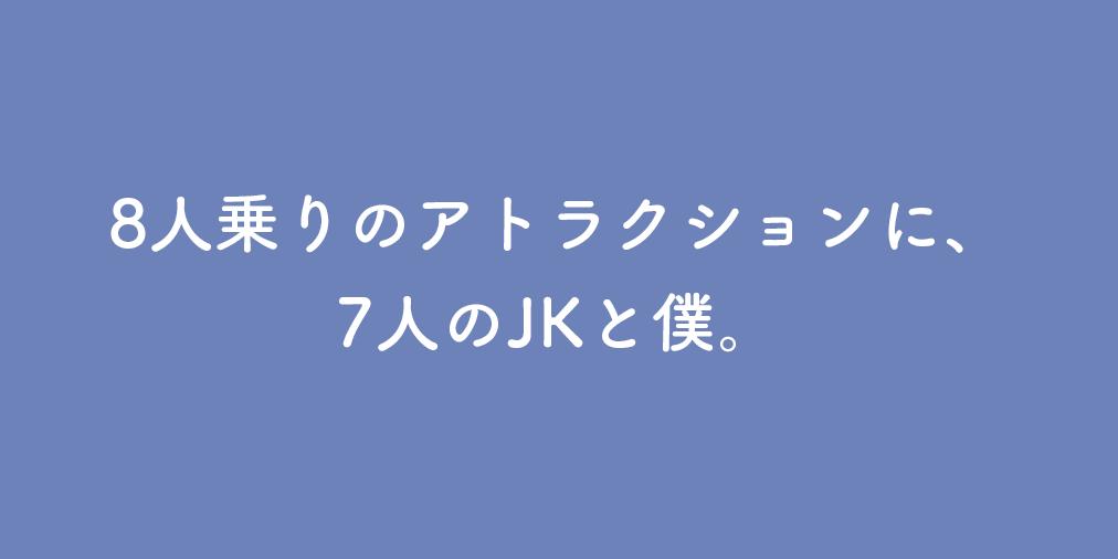 f:id:shukatu-man:20181206203332p:plain