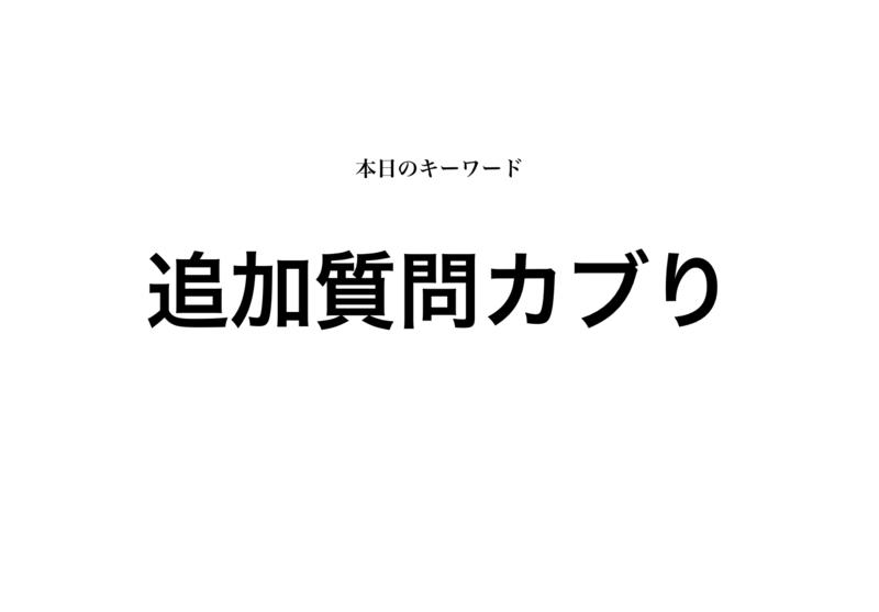 f:id:shukatu-man:20181221185106p:plain