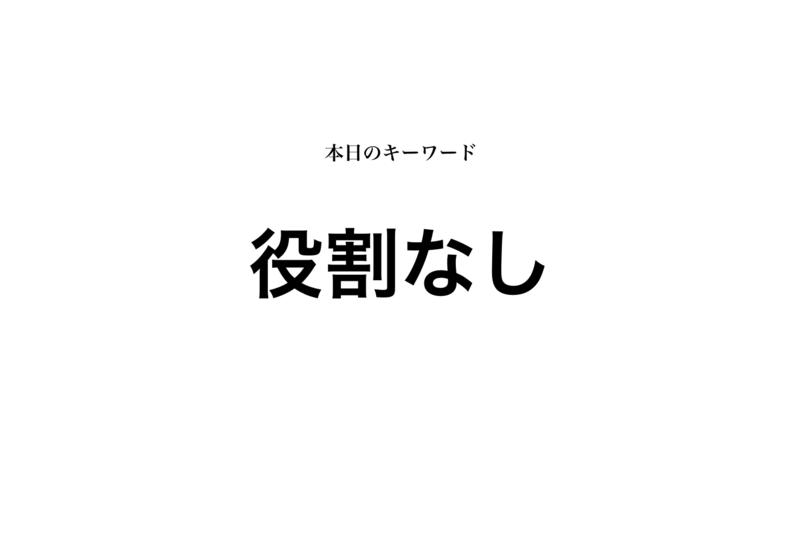 f:id:shukatu-man:20181223131441p:plain