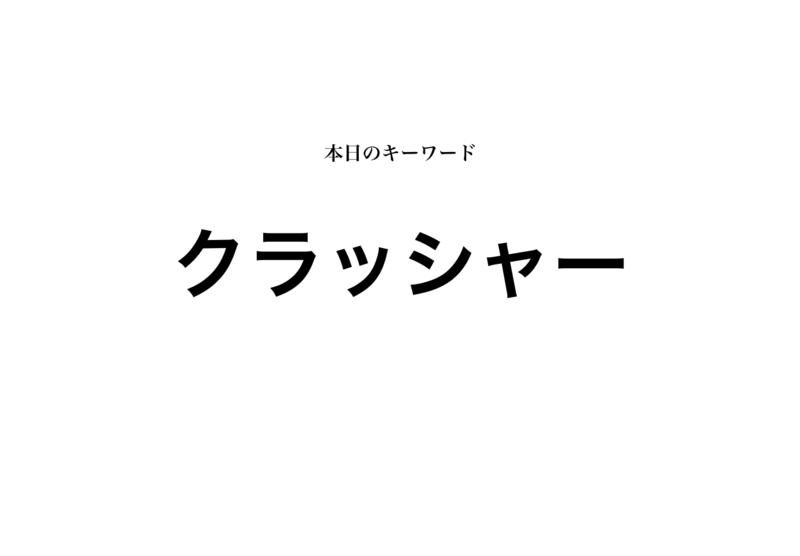 f:id:shukatu-man:20181228130453p:plain