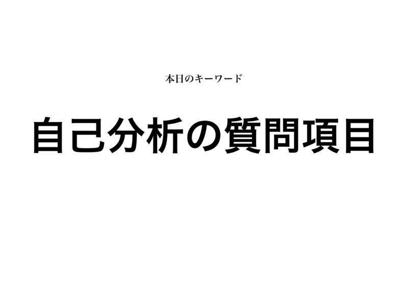 f:id:shukatu-man:20181230134935p:plain