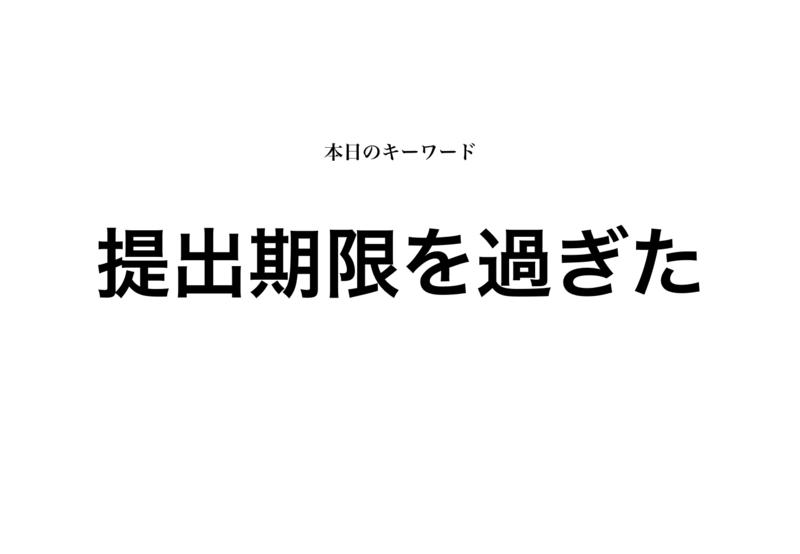 f:id:shukatu-man:20181231135614p:plain