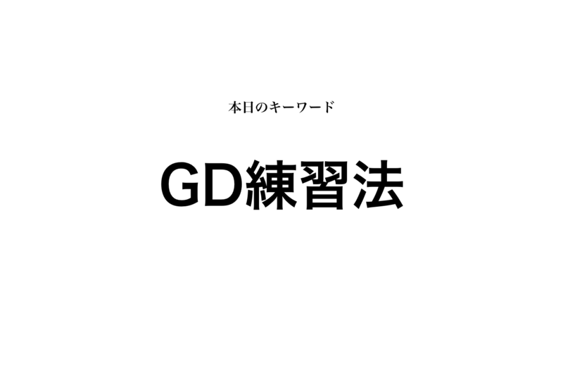 f:id:shukatu-man:20190101152039p:plain