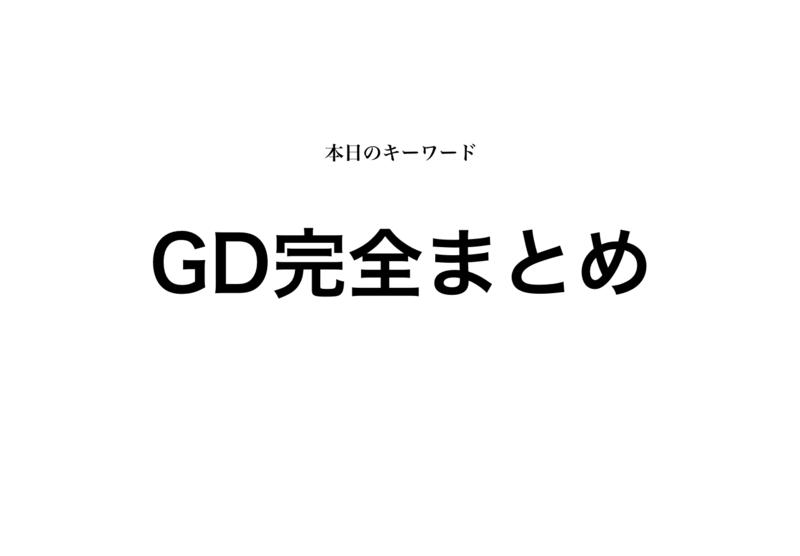 f:id:shukatu-man:20190106180058p:plain