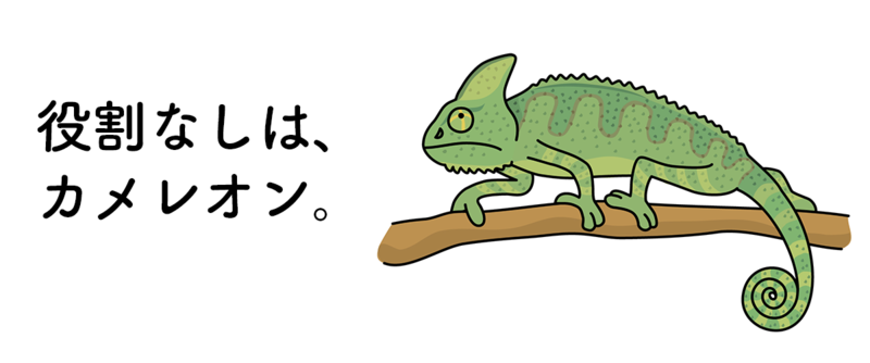f:id:shukatu-man:20190107145730p:plain