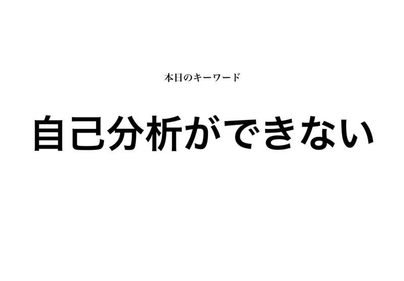 f:id:shukatu-man:20190111124220p:plain