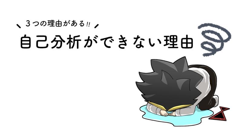 f:id:shukatu-man:20190111141819p:plain
