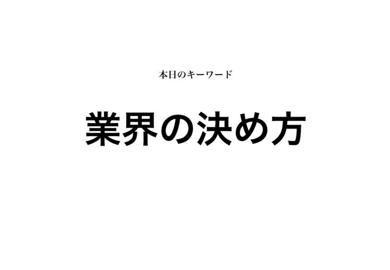 f:id:shukatu-man:20190116141227p:plain