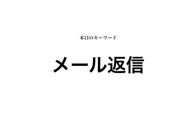 f:id:shukatu-man:20190123091539p:plain