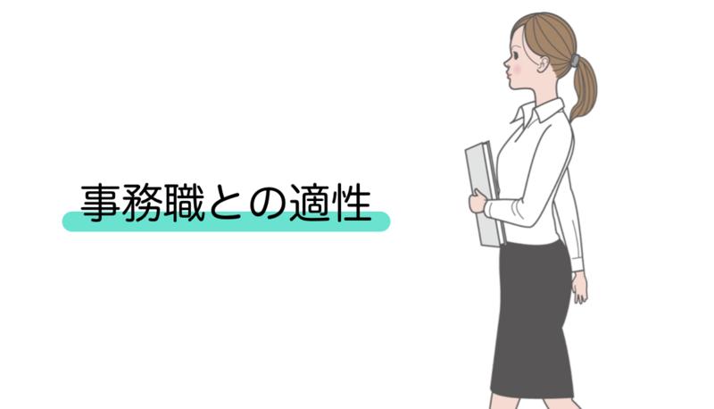 f:id:shukatu-man:20190124140307p:plain