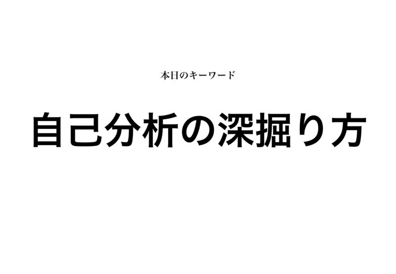 f:id:shukatu-man:20190201130606p:plain