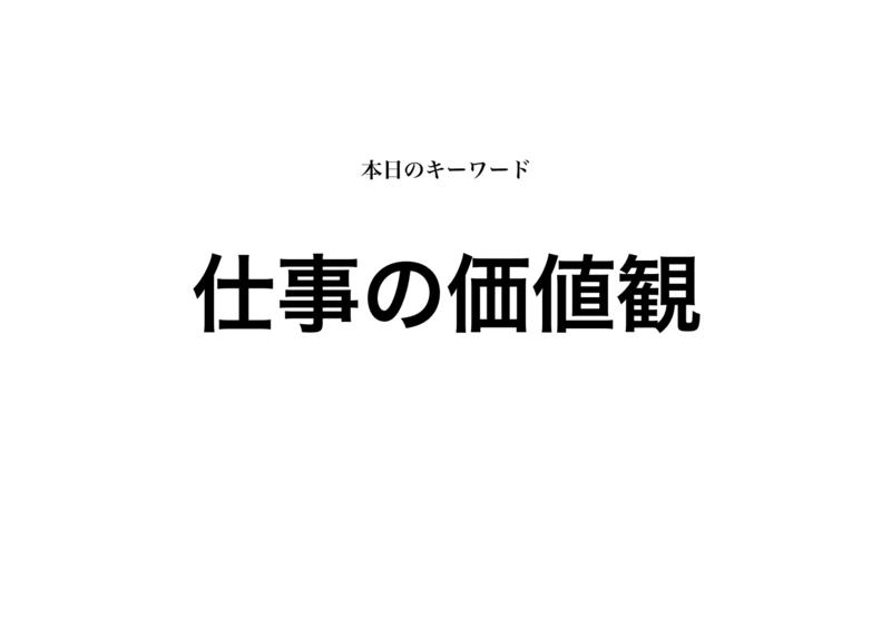 f:id:shukatu-man:20190210131939p:plain