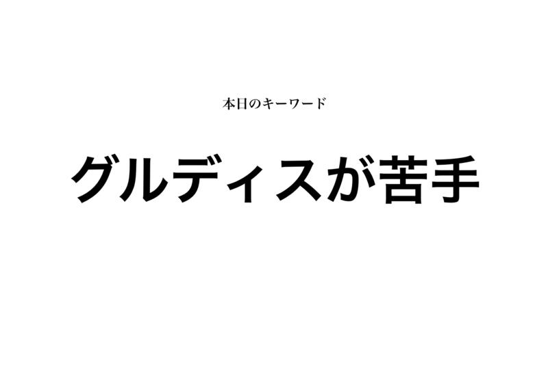 f:id:shukatu-man:20190215192412p:plain