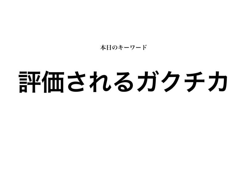 f:id:shukatu-man:20190225140101p:plain