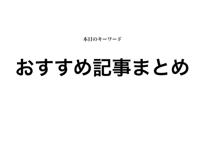 f:id:shukatu-man:20190227230402p:plain