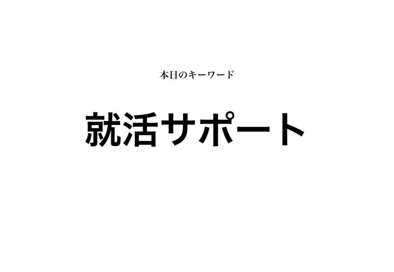 20190228144141