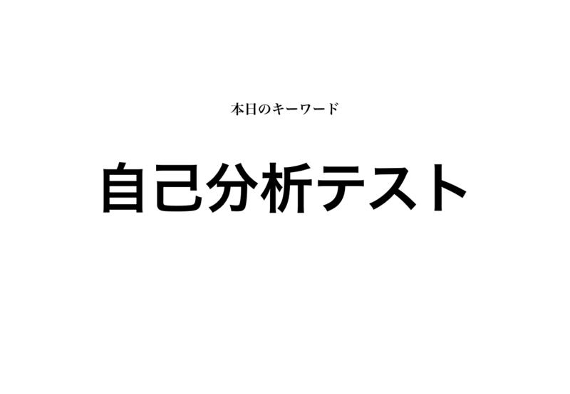 f:id:shukatu-man:20190305214619p:plain