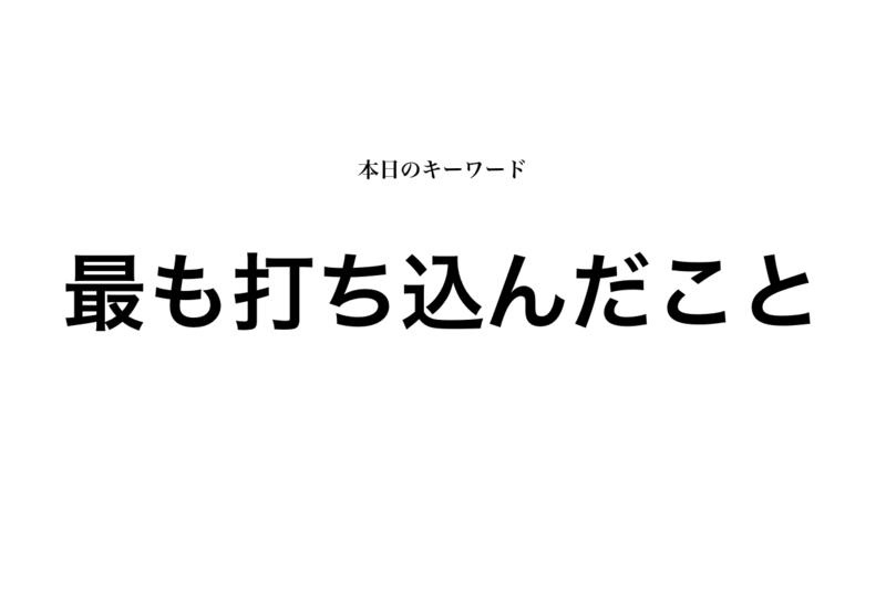 f:id:shukatu-man:20190312083644p:plain