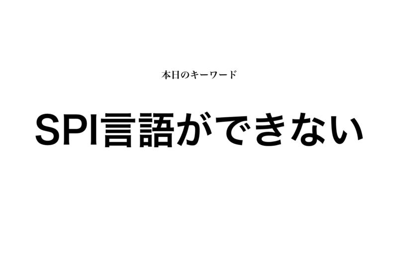 f:id:shukatu-man:20190321215236p:plain