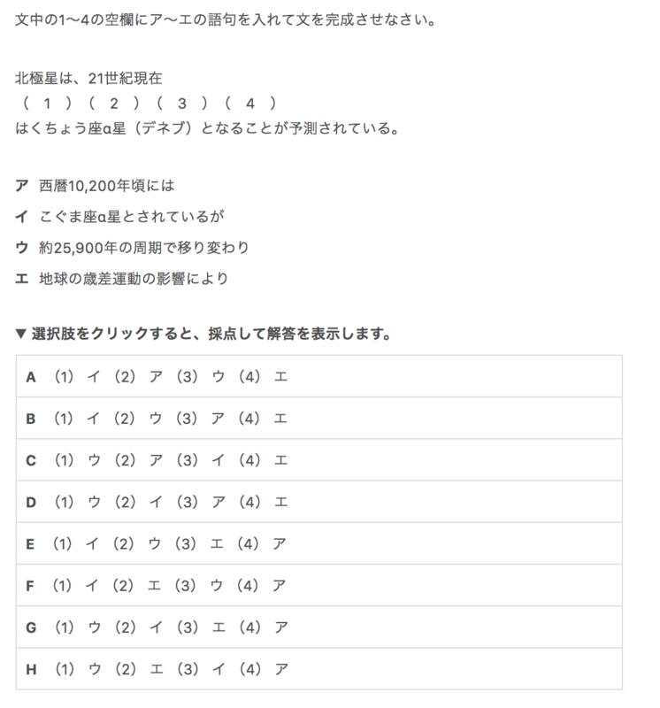 f:id:shukatu-man:20190322172150p:plain