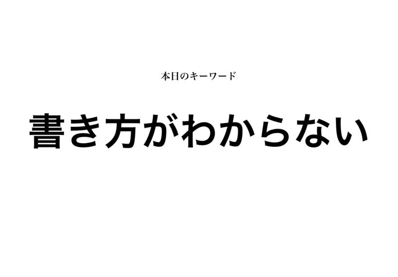 f:id:shukatu-man:20190323181317p:plain