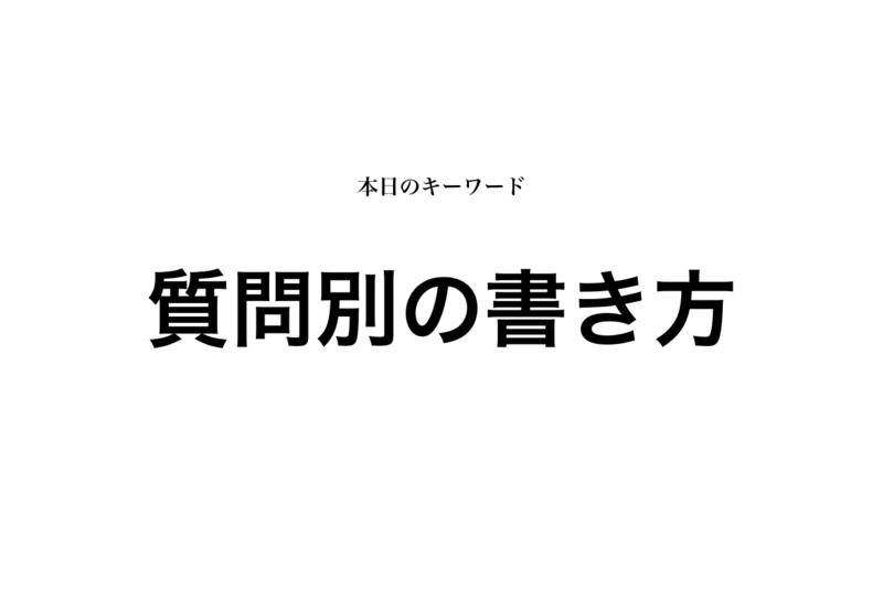 f:id:shukatu-man:20190330204402p:plain