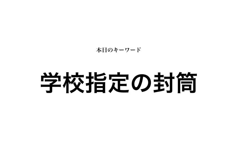 f:id:shukatu-man:20190401133224p:plain