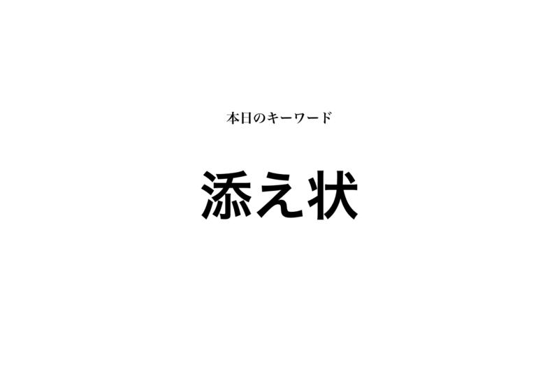f:id:shukatu-man:20190402125454p:plain