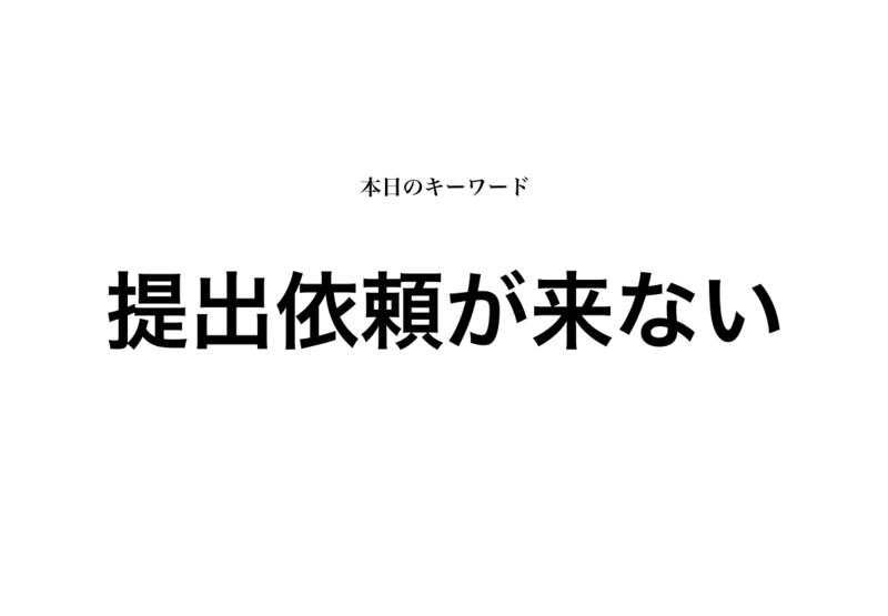 f:id:shukatu-man:20190412142227p:plain