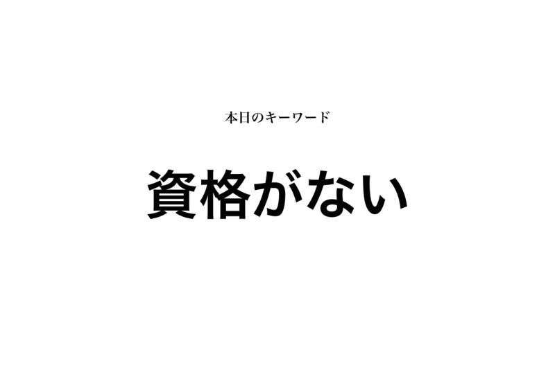 f:id:shukatu-man:20190416211357p:plain