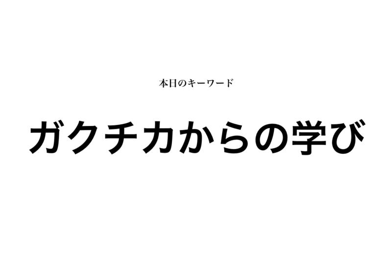 f:id:shukatu-man:20190505154339p:plain