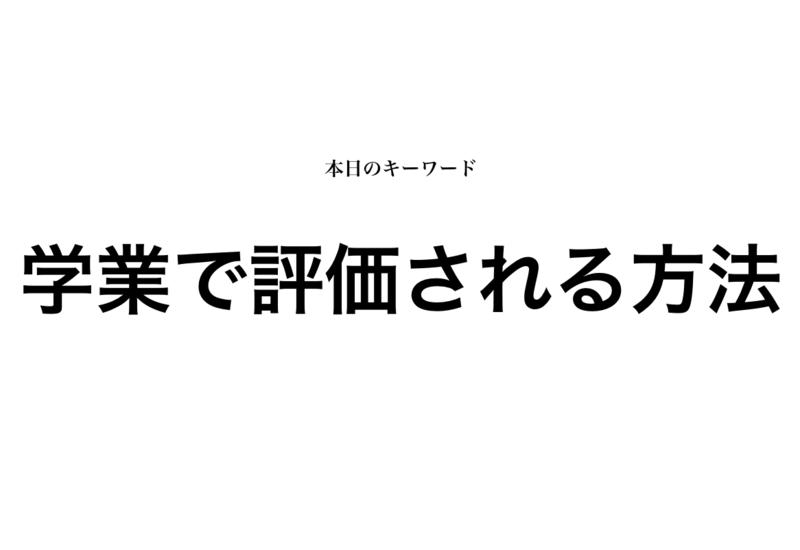 f:id:shukatu-man:20190505155600p:plain