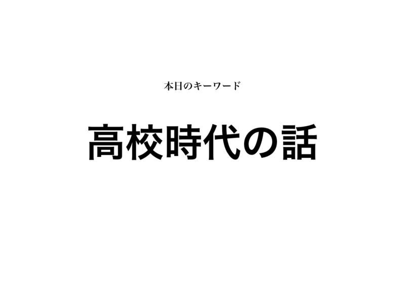 f:id:shukatu-man:20190526114451p:plain