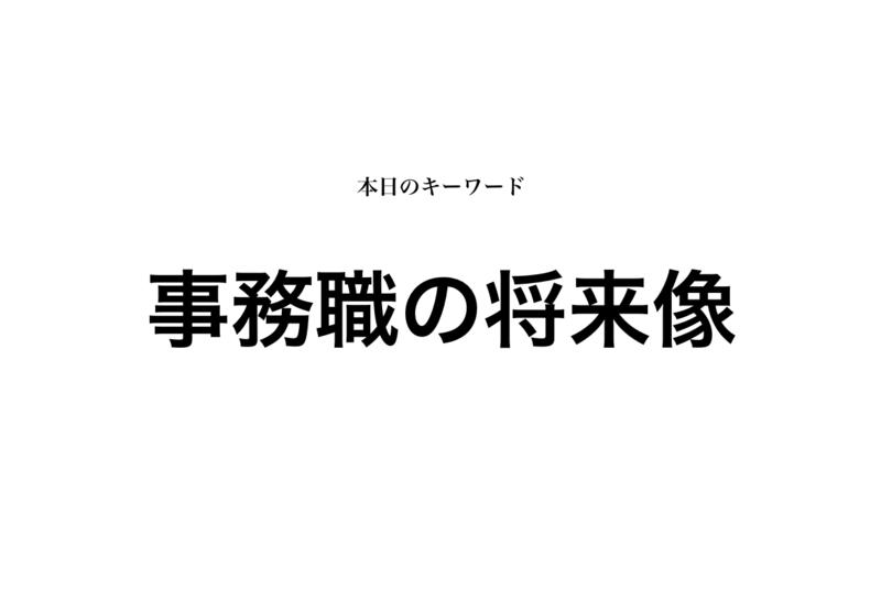 f:id:shukatu-man:20190713212132p:plain