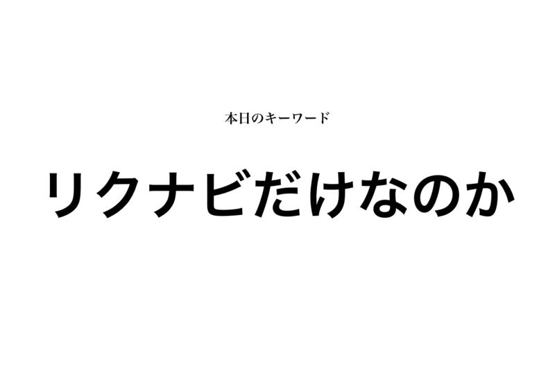 f:id:shukatu-man:20190714201423p:plain