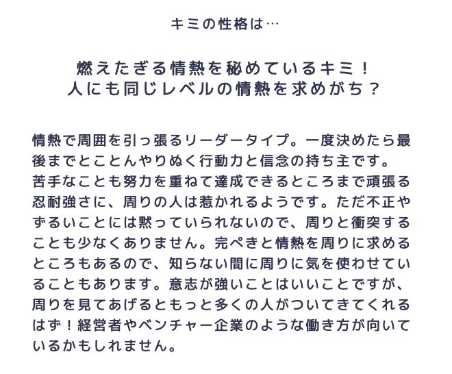 f:id:shukatu-man:20190801120223p:plain